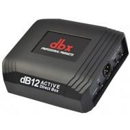 Дибокс DBX DB12V